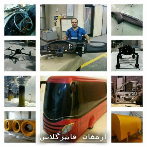 تولید قطعات فایبرگلاس برای انواع صنایع